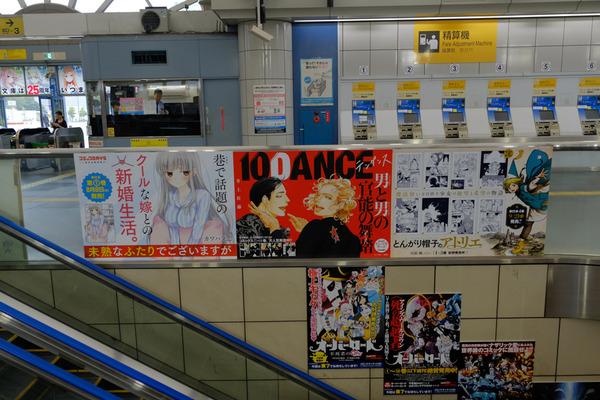 コミケ94、3日前の東京ビッグサイト周辺レポート-46