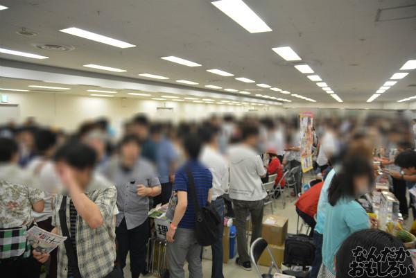 『グルコミ4』全記事まとめ_0035