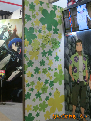 AnimeContentsExpo2013-1026