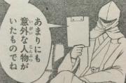 『暗殺教室』第127話感想1