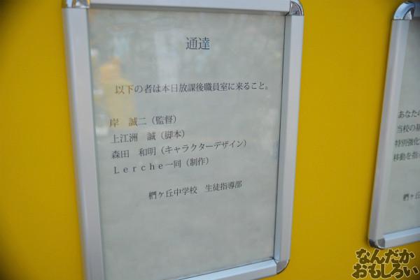 『暗殺教室』お台場にオープンした「殺せんせーSHOP」はこんな感じ!_0017