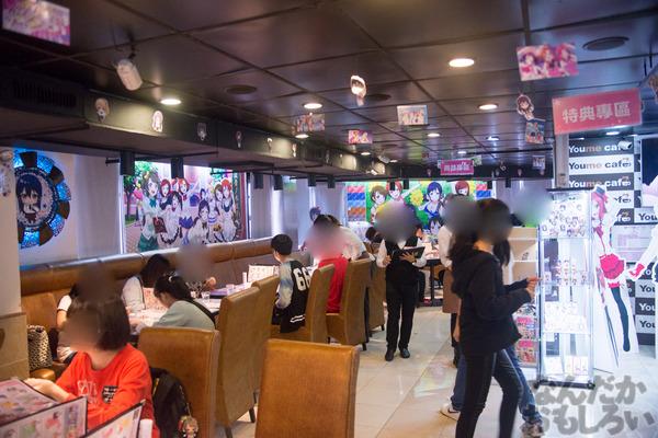 ラブライブ!×香港youme cafeのカフェ写真画像フォトレポート_6764