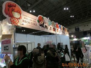 AnimeContentsExpo2013-1163