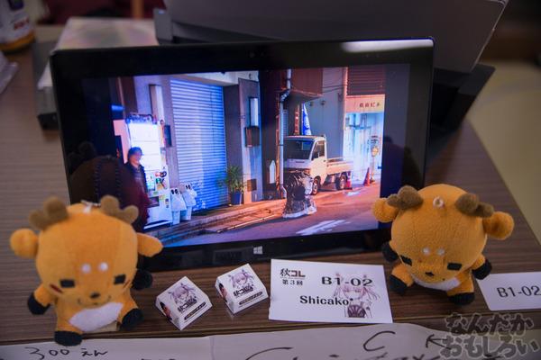 秋葉原のみがテーマの同人イベント『第2回秋コレ』フォトレポート_6284