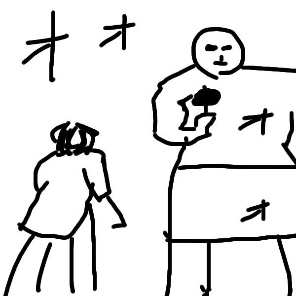『彼岸島 48日後…』第111話(ネタバレあり)1