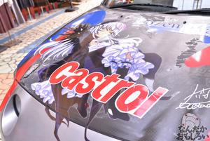 第2回富士山コスプレ世界大会 痛車 写真 画像_9026