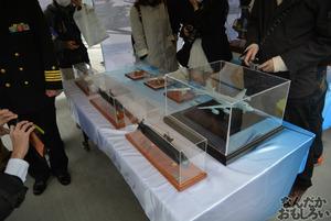 『第2回護衛艦カレーナンバー1グランプリ』フォトレポートまとめ(枚以上)_0743