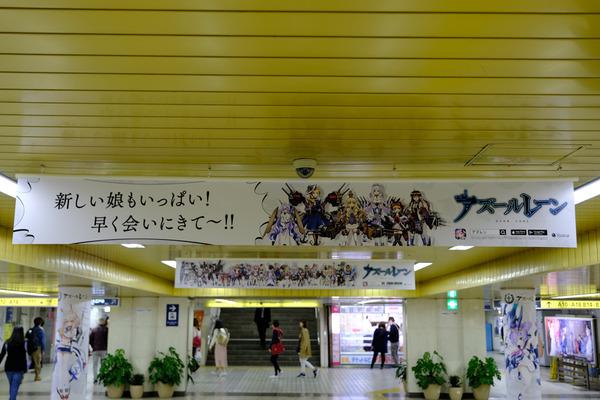 アズールレーン新宿・渋谷の大規模広告-88
