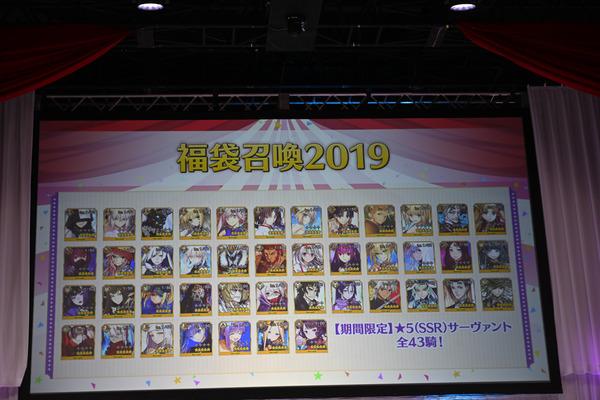 『FGO冬祭り 2018-2019 大阪会場』ゲストトークレポート003