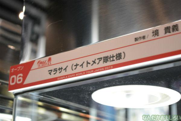 『ガンプラエキスポ2013』ガンプラビルダーズワールドカップ2013日本代表ファイナリスト作品フォトレポート_0649