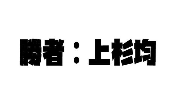 2『喧嘩稼業』99話_200444