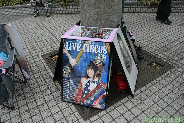 『アニ玉祭』展示痛車フォトレポート_0550