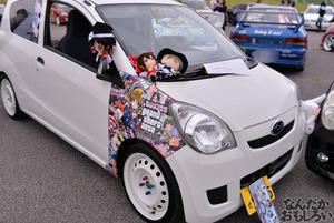 第9回足利ひめたま痛車祭 フォトレポート 画像_7150