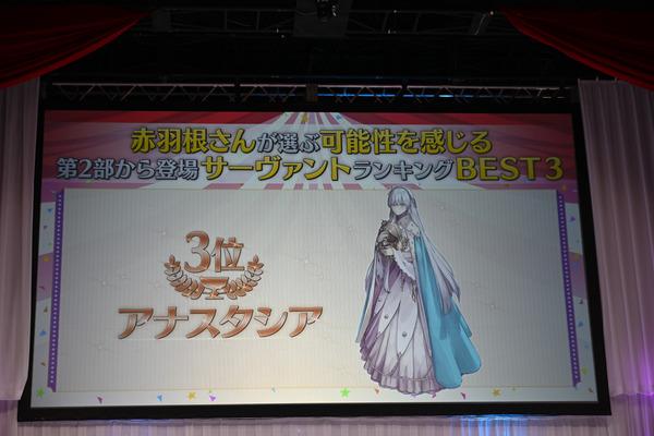 『FGO冬祭り 2018-2019 大阪会場』ゲストトークレポート007