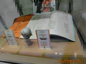 AnimeContentsExpo2013-1257