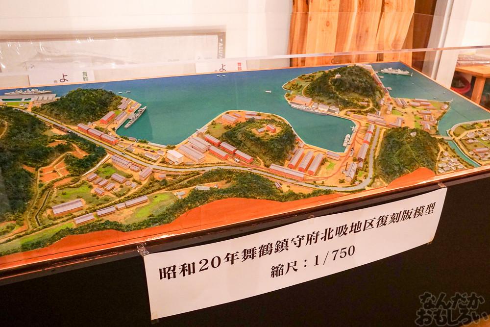 艦これ・朝潮型のオンリーイベントが京都舞鶴で開催!00424