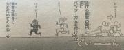 『HUNTER×HUNTER』第354話感想(ネタバレあり)2