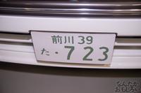 秋葉原UDX駐車場のアイドルマスター・デレマス痛車オフ会の写真画像_6485