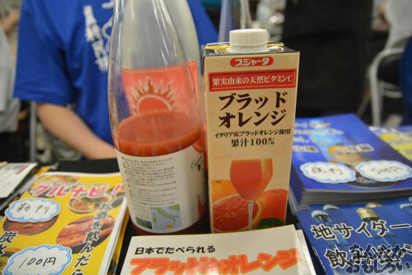 ビール、海外ゴハン、飲食×艦これ本などなど…『グルコミ4』参加サークルを紹介!_0132