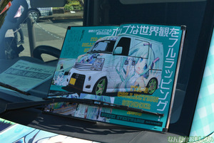 『マチアソビ vol.11』2日目の痛車フォトレポート_0583
