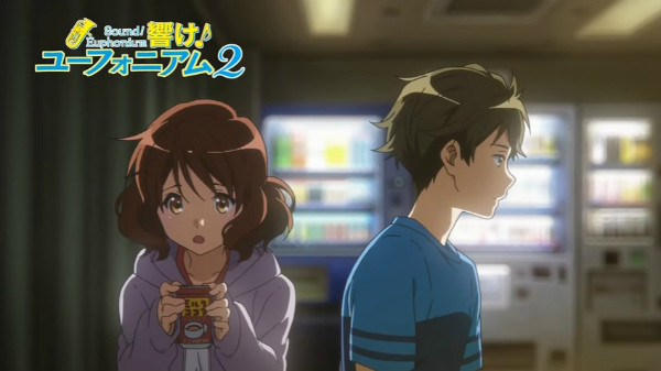 『響け!ユーフォニアム2』第12話感想(ネタバレあり)