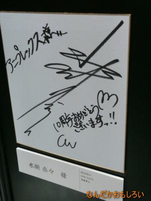 AnimeContentsExpo2013-1107