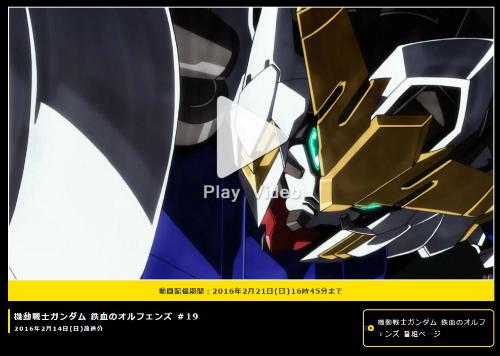MBSオンデマンド 無料見逃し動画配信