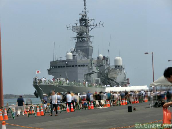 大洗 海開きカーニバル 訓練支援艦「てんりゅう」乗船 - 3719