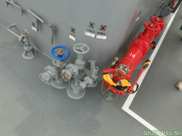 大洗 海開きカーニバル 訓練支援艦「てんりゅう」乗船 - 3835