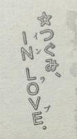 「ニセコイ」第205話感想4