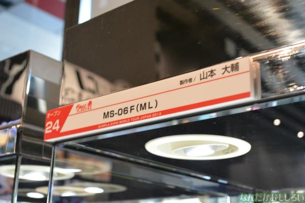 『ガンプラエキスポ2013』ガンプラビルダーズワールドカップ2013日本代表ファイナリスト作品フォトレポート_0767