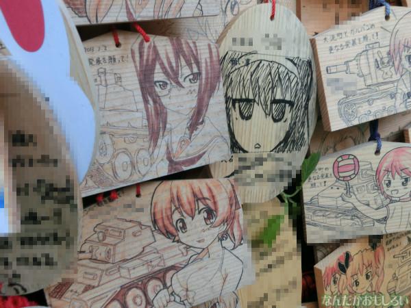 ガールズ&パンツァー 大洗磯前神社の板絵馬 - 3935