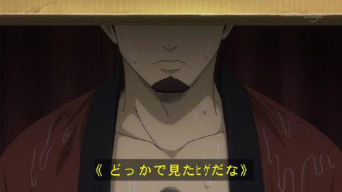 アニメ『銀魂』第283話感想(ネタバレあり)1