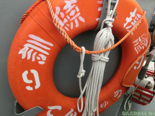 大洗 海開きカーニバル 訓練支援艦「てんりゅう」乗船 - 3827