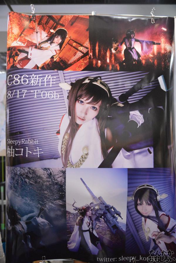 『コスホリック12(コスホリ)』フォトレポート_2969