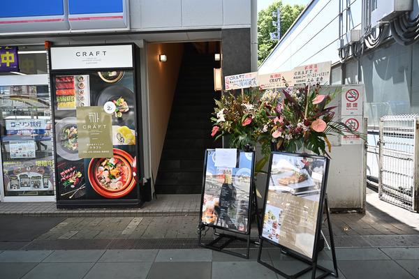 コミケ96東京ビッグサイト事前調査096