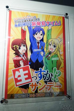 Cafe & Bar キャラクロ feat. アイドルマスター 写真 画像 レポート00255
