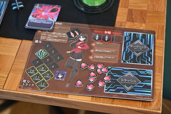 Fate stay nightボードゲーム体験会040