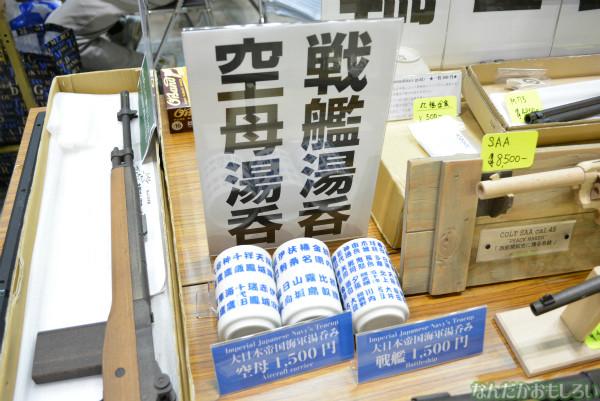 『トレジャーフェスタin有明10』玖須美屋(クスミヤ)の木製輪ゴム銃_0590