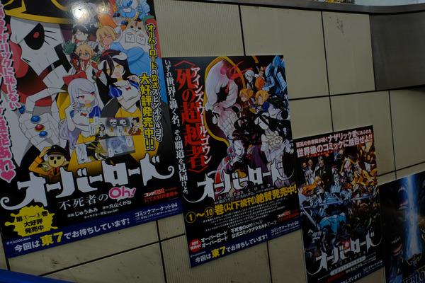 コミケ94、3日前の東京ビッグサイト周辺レポート-47