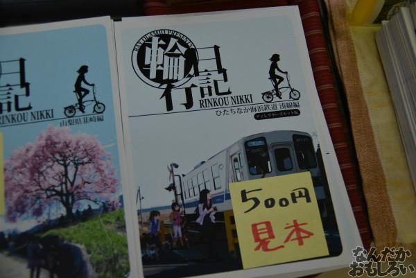 自転車&飲食オンリー『第二回やっちゃばフェス』自転車メインのフォトレポート!_0927
