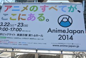 『AnimeJapan 2014(アニメジャパン)』フォトレポートまとめ(330枚以上)_0002