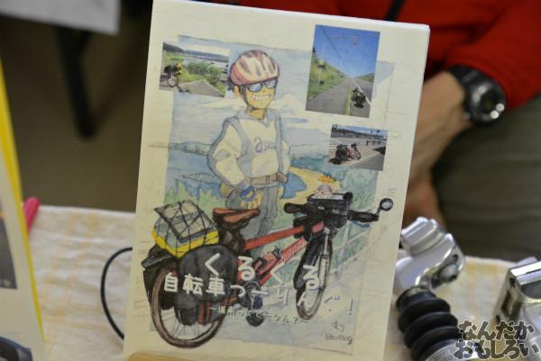自転車&飲食オンリー『第二回やっちゃばフェス』自転車メインのフォトレポート!_0932