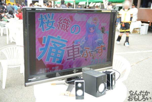 『桜織の痛車フェス』フォトレポートまとめ_0361
