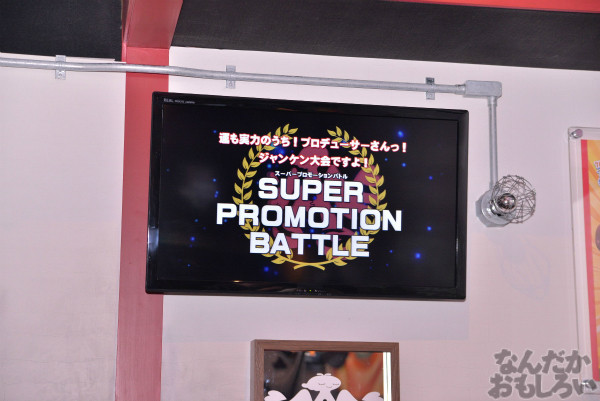 Cafe & Bar キャラクロ feat. アイドルマスター 写真 画像 レポート_3380