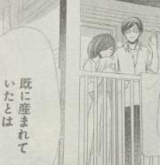 『源君物語』第139話感想2