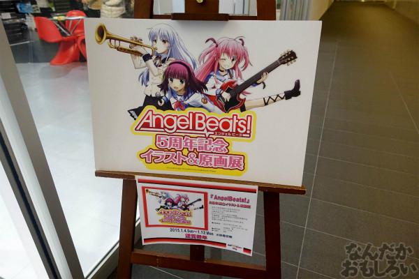 「Angel Beats!」5周年記念 イラスト&原画展