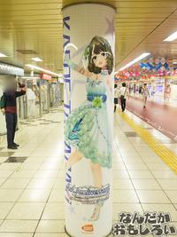 『デレステ』シンデレラガールズが新宿駅地下道をジャック!圧倒的豪華なデレステ広告をフォトレポート!0983