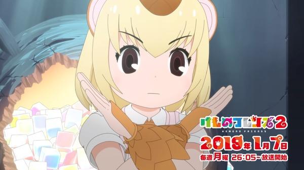 『けものフレンズ2』新キャラ・キュルル登場のPV公開!放送は1月7日よりスタート_191137