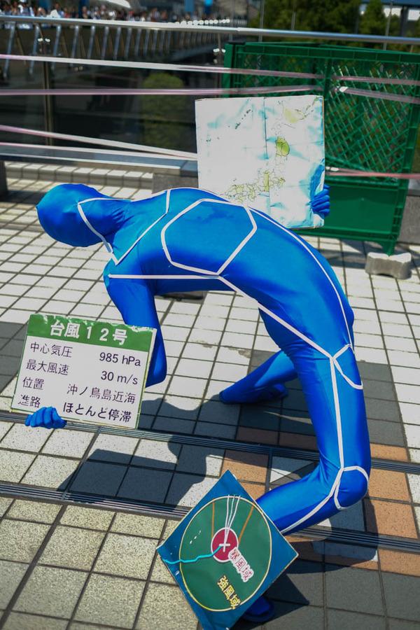 コミケ94コスプレ1日目写真まとめレポート-81